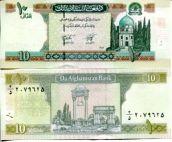 10 афгани Афганистан 2004 год