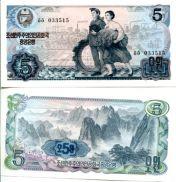 5 вон 1978 год Северная Корея