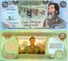 25 динар 2003 год Ирак
