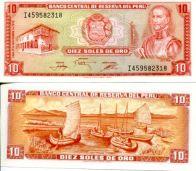 10 солей 1976 год Перу