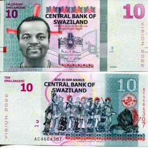 10 эмалангени Свазиленд 2015 год VISION 2022