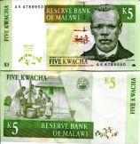 5 квача 1997 год Малави