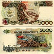 5000 рупий 1992 год Индонезия