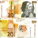 20 толлар 1992 год Словения