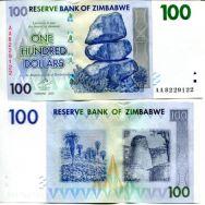 100 долларов 2007 год Зимбабве