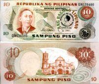 10 песо 1981 год Филиппины