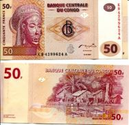 50 франков 2007 год Конго