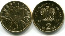 2 злотых 2013 год (футбол) Польша