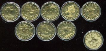 Набор монет Китая 8 монет по 1 юаню 2008 год (Олимпиада, талисманы)