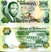 10 пул Ботсвана