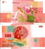 500 франов 2006 год Коморские острова