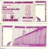 5 000 000 000 �������� 2008 ��� ��������