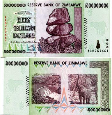 50 000 000 000 000 долларов Зимбабве