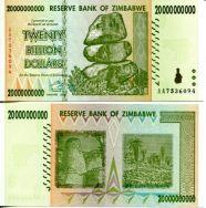 20 000 000 000 долларов Зимбабве