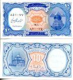 10 пиастров Египет