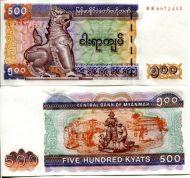 500 кьят Бирма