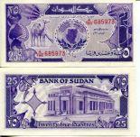 25 пиастр Судан