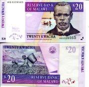 20 квач 2006 год Малави