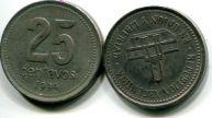 25 сентаво 1993, 1994 или 1996 год на выбор Аргентина