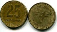 25 сентаво 1992 или 2009 год на выбор Аргентина