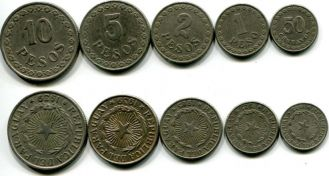 Набор монет Парагвая 10 и 5 песо 1939 год, остальные 1925 год