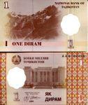 1 дирам 1999 год Таджикистан