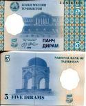 5 дирам 1999 год Таджикистан