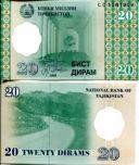 20 дирам 1999 год Таджикистан