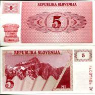 5 толлар 1990 год Словения
