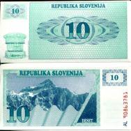 10 толлар 1990 год Словения