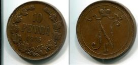 10 пенни 1916 год Русская Финляндия