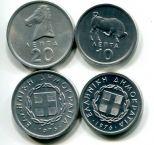 Набор монет Греции 20 и 10 лепт 1976 год