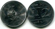 2 рупии 2010 год (Дели) Индия