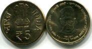 5 рупий 2011 год Индия