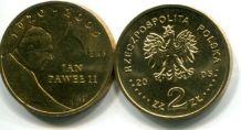 2 злотых 2005 год (Иоанн Павел II) Польша