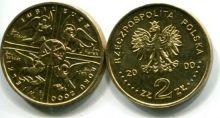 2 злотых 2000 год (Великий Юбилей) Польша