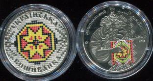 5 гривен 2013 год (Украинская вышиванка) цветная Украина