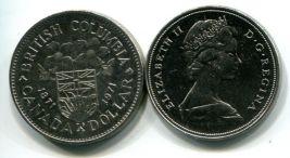 1 доллар 1971 год (Британсая Колумбия - провинция Канады) Канада