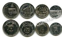 Набор монет Парагвая (город)
