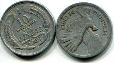 10 песо 50-х годов Чили