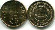 5 рупий 2011 год (100 лет медицинскому совету) Индия