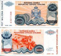 5000000 динар 1993 год Сербия
