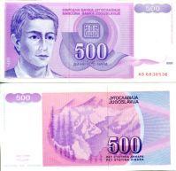 500 динар 1992 год Югославия