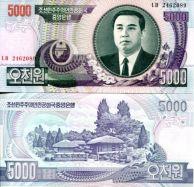 5000 вон 2006 год Северная Корея