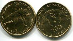 100 драхм 1999 год (борьба) Греция