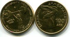 100 драхм 1999 год (штангист) Греция
