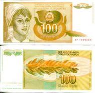 100 динар 1990 год Югославия