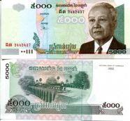 5000 кип 2002 год Камбоджа