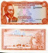 5 шиллингов 1978 год Кения