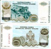 100000000 динар 1993 год Хорватия